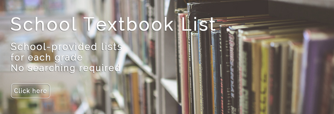 School Text Book Lists